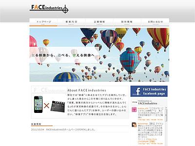 スマートフォンアプリ開発会社