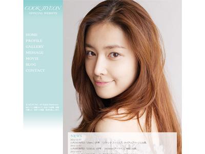 韓国人女優ウェブサイト