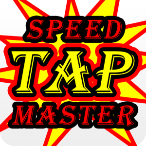Androidアプリ「Speed Tap Master」