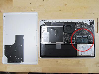 MacBookメモリ増設